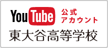 youtubeアカウント